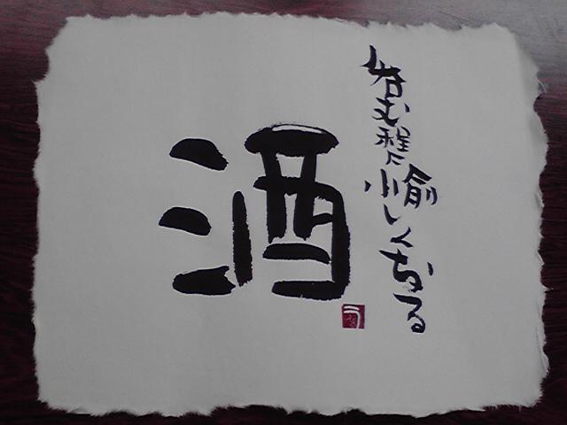 blog_2010018_ (1)