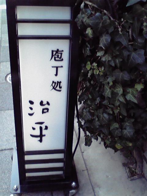 blog_2010018_ (7)