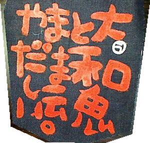 blog_20100122_03.jpg