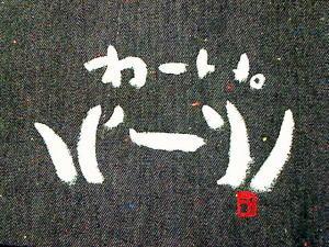 blog_20100122_06.jpg
