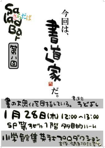 blog_20100122_24.jpg