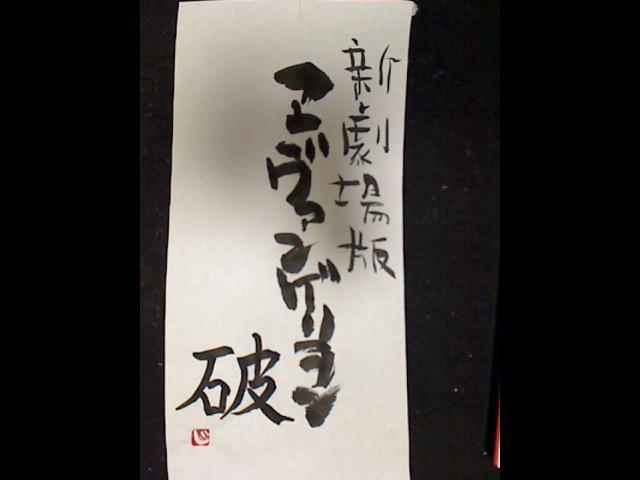 syo20090702_26.jpg